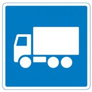Anbefalet rute for lastbiler